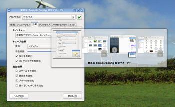 不動アプリ・スイッチャ.png
